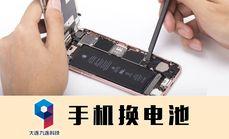 九连科技维修中心