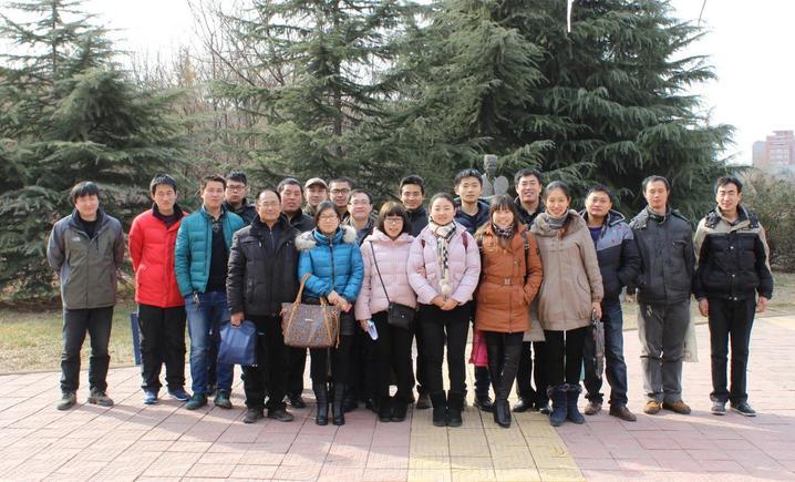 北华培训中心