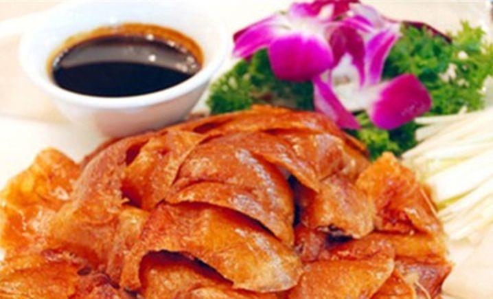 聚来香北京烤鸭