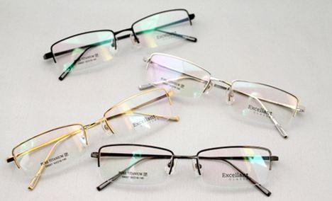 林良才眼镜