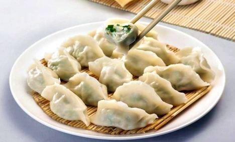 鲅鱼饺子(巩义店)