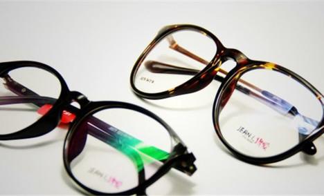 新光眼镜(安居店)