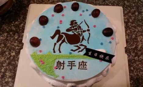 好聚来蛋糕世界(苏家屯店)