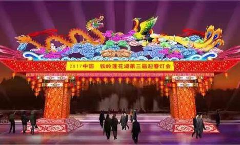辽宁青旅沈阳站营业部