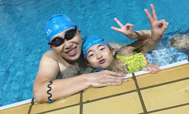 圣迪游泳俱乐部