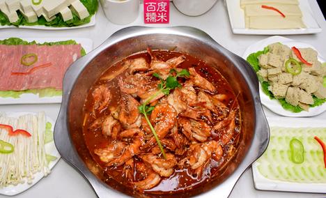 陈氏大虾(和平北路店)