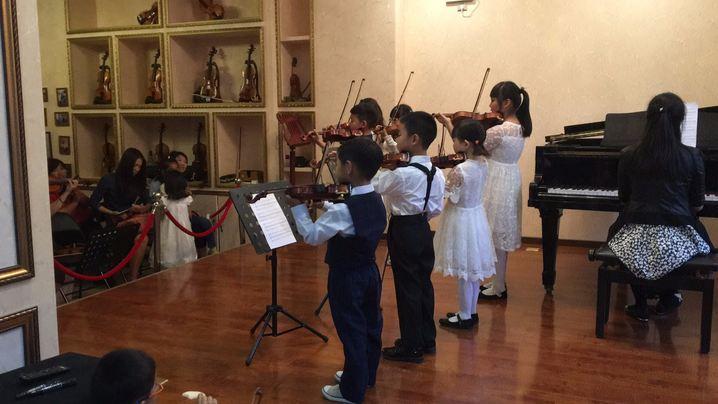 【梨园】悦禾艺术核心小提琴课程
