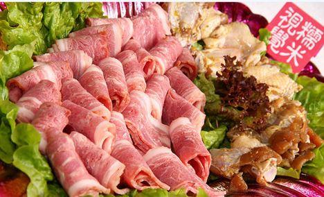 天福上品火锅牛牛烤肉