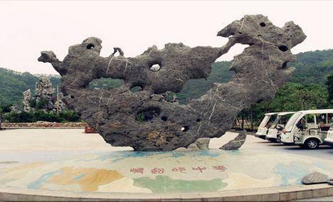 珠海石博园成人票