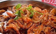 阿田大虾8至10人套餐
