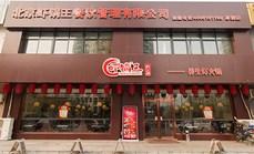 虾锅王欢乐四人餐