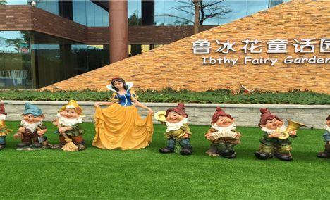 惠州尚天然花海温泉
