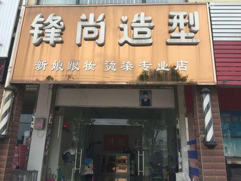 117砂锅(城隍庙分店)