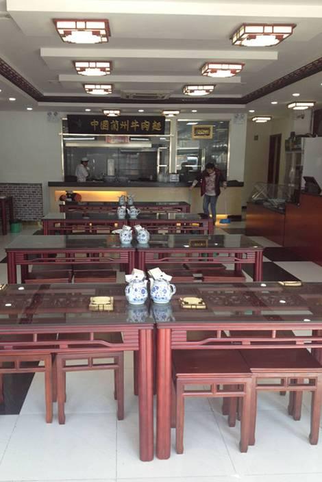 中国蘭州牛肉拉面(化纤俱乐部店)