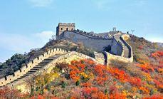 旅行北京精品二日游标准团