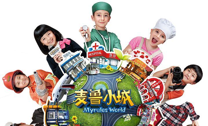 四海国际旅行社(金澳花园店)