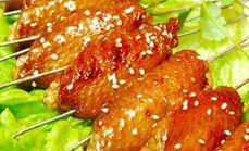 蜜汁烤翅100代金券