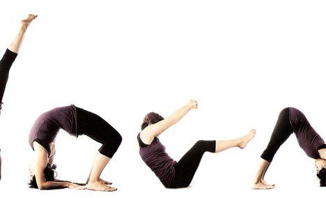 一梵瑜伽会馆