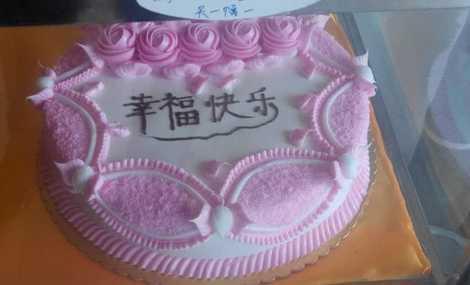甜蜜时光蛋糕店