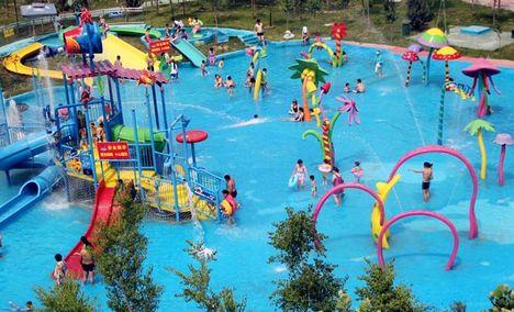 奥帕拉拉水公园
