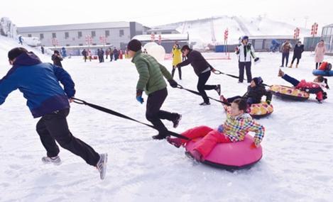 藏马山滑雪场