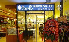 Starhot土豪单人餐