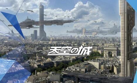天空之城动漫电玩世界 - 大图