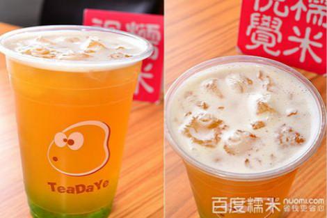 茶大爷(北京公益西桥元沃店)