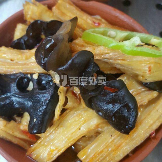 阿福小碗菜(百尚店)图片