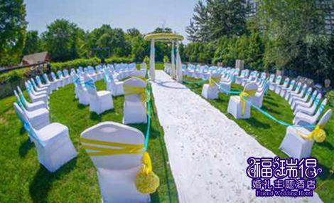 【森林公园】福瑞得婚礼主题酒店图片