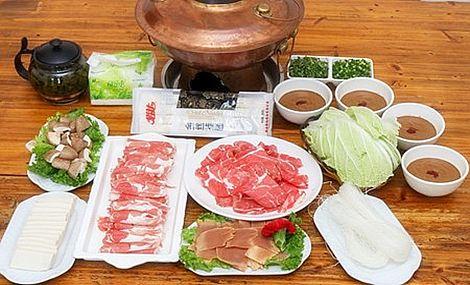 老北京涮肉坊_老北京骨头涮肉坊4人餐!