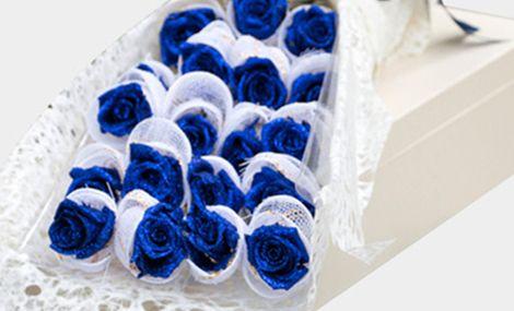 仅售248元,价值458元19朵蓝色妖姬花束!节假日通用!