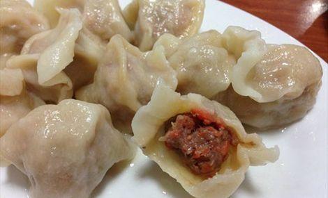 萝卜馅的饺子_特色手工饺子牛肉萝卜馅