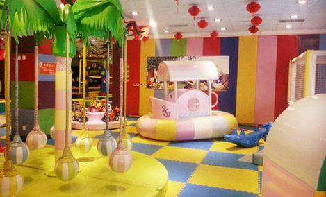 仅售18.8元,价值50元童趣乐园畅玩1次!丰富的娱乐设施,各种设计童趣无限,既能玩乐又能健身,畅想体验,留下快乐的童年,节假日通用!