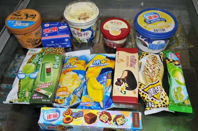 伊利冰淇淋到店付图片