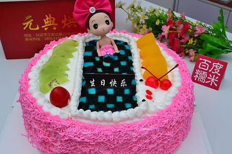 6折)_元典烘焙芭比娃娃蛋糕_百度糯米图片