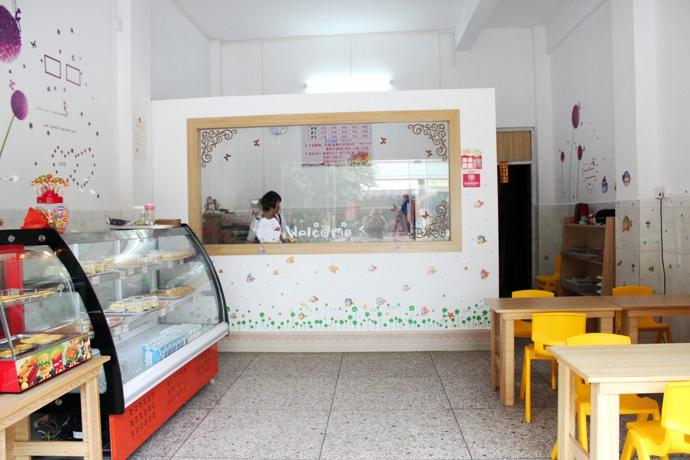 芭比diy蛋糕店
