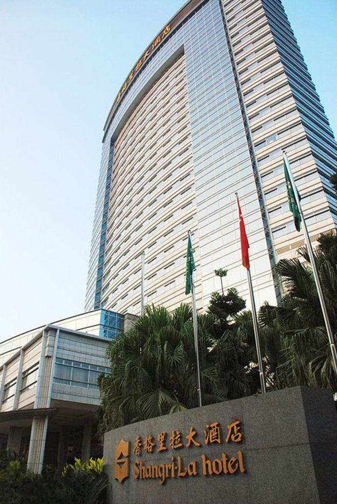 福州香格里拉大酒店