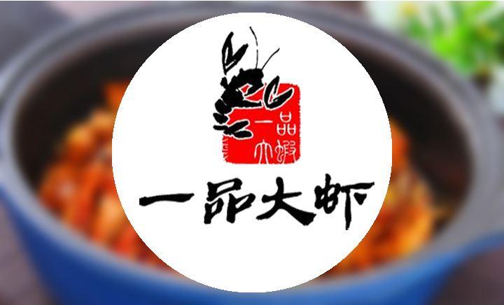 仅售98元,价值143元国购店双人餐!提供免费WiFi!
