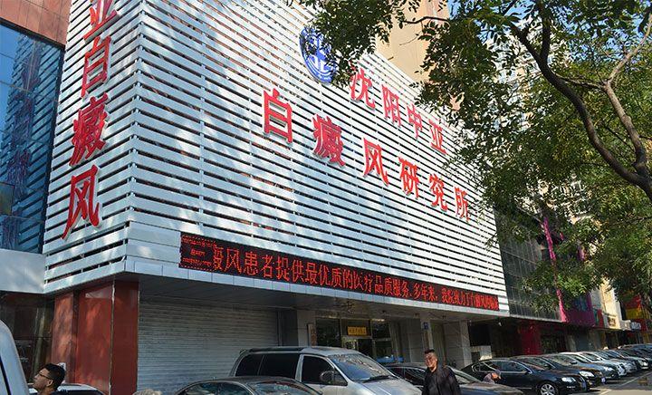 沈阳市皇姑区北陵大街6号老师和高中生表白图片
