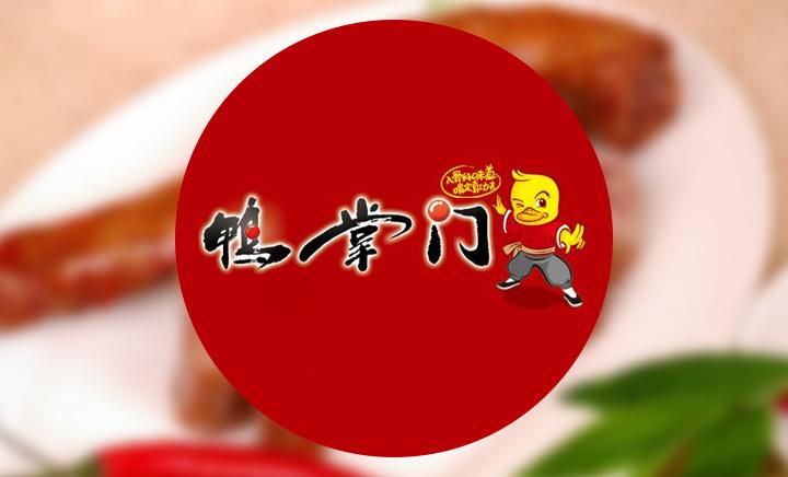 【洛阳鸭火锅特色火锅】洛阳鸭特色团购掌门掌门鱼籽和蛋能同吃吗图片