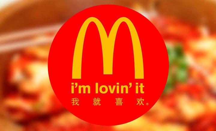 麦当劳双人套餐