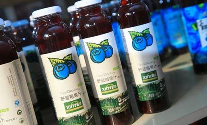 仅售7.9元,价值10元蓝莓汁1杯!节假日通用,免费WiFi、停车位!