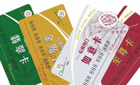 仅售410元,价值500元实体卡!节假日通用!需兑换实体卡后到店消费,请至少提前1天预约!