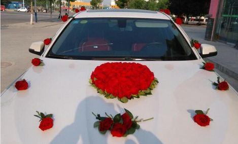 花语花卉心形婚车图片