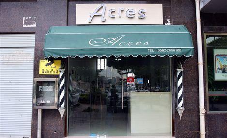 acres美发艺术连锁图片