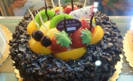 仅售88元,价值108元8英寸黑森林蛋糕!节假日通用,提供免费WiFi!请于消费前12小时预约!