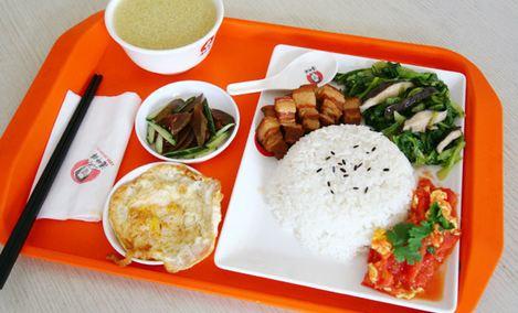 潘师傅中式营养快餐图片