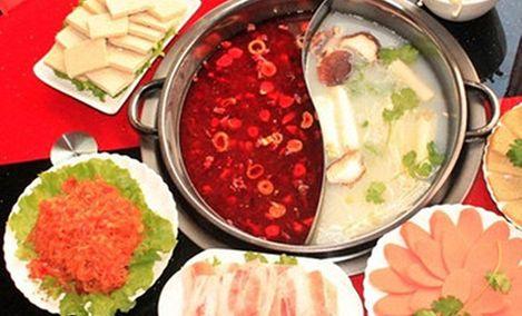 鸭掌门火锅特色鸭蛋黄炒土豆丝图片