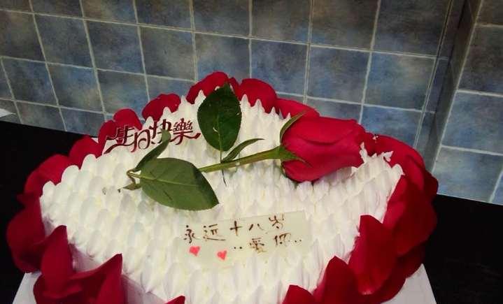 仅售158元,价值188元10寸爱之语鲜花蛋糕!节假日通用!